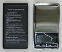 Високоточні ювелірні ваги до 300 грам (крок 0,01) з чохлом