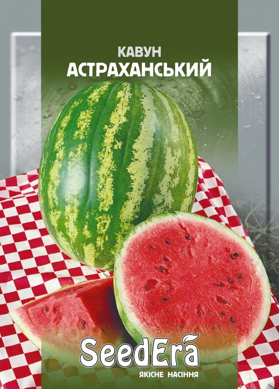 Семена Арбуз Астраханский 1 г Seedera 2749