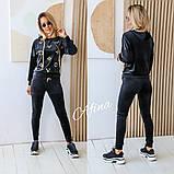 Женский стильный спортивный костюм велюровый Louis Vuitton черный синий бежевый гозовый, фото 2