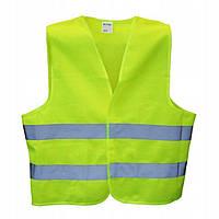 Жилет безопасности светоотражающий 70059 KING XXL yellow