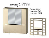 Шкаф 1884 АЯКС
