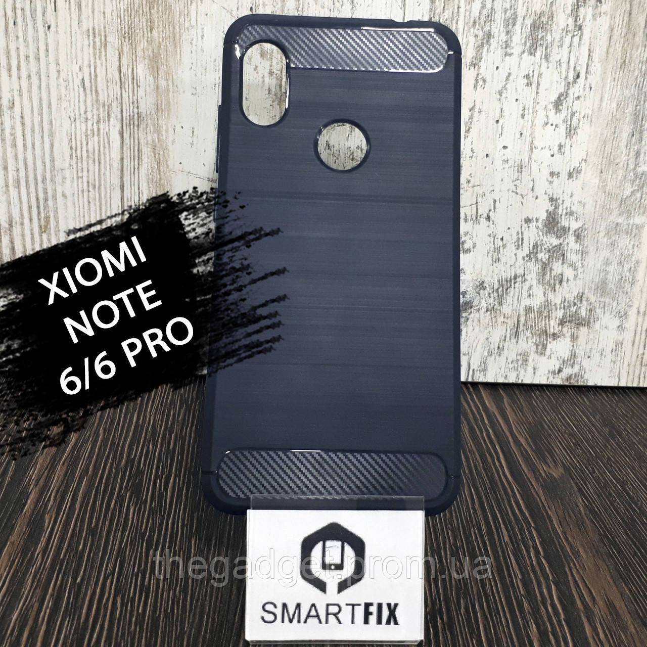 Противоударный чехол для Xiaomi Redmi Note 6 Ultimate Синий