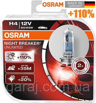 Автомобільні лампи Osram H4 +110% Night Breaker Unlimited 64193 NBU