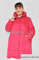 Куртка женская демисезонная большие размеры от 60 до 72 СУПЕР БАТАЛ