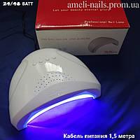 Лампа для гель-лака LED+UV SUN 1 24/48 Ватт