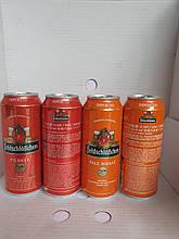 Feldschlosschen Пиво Германия