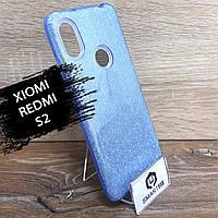 Блискучий чохол для Xiaomi Redmi S2