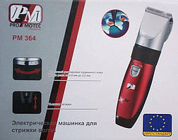 Машинка для стрижки Promotec Pm 364
