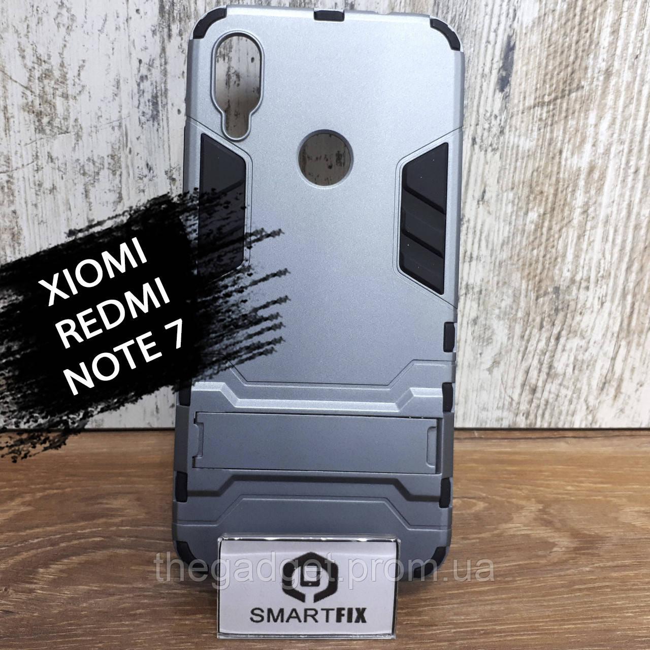 Противоударный чехол для Xiaomi Redmi Note 7/Note 7 Pro Honor