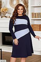 Красивое расклешенное двухцветное платье из креп-дайвинга Размер: 48-50, 52-54, 56-58, 60-62 арт. 831