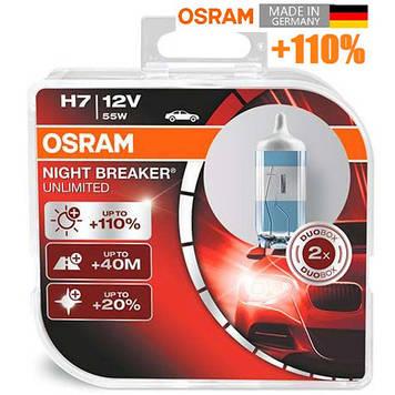 Автомобільні лампи Osram H7 +110% Night Breaker Unlimited 64210 NBU