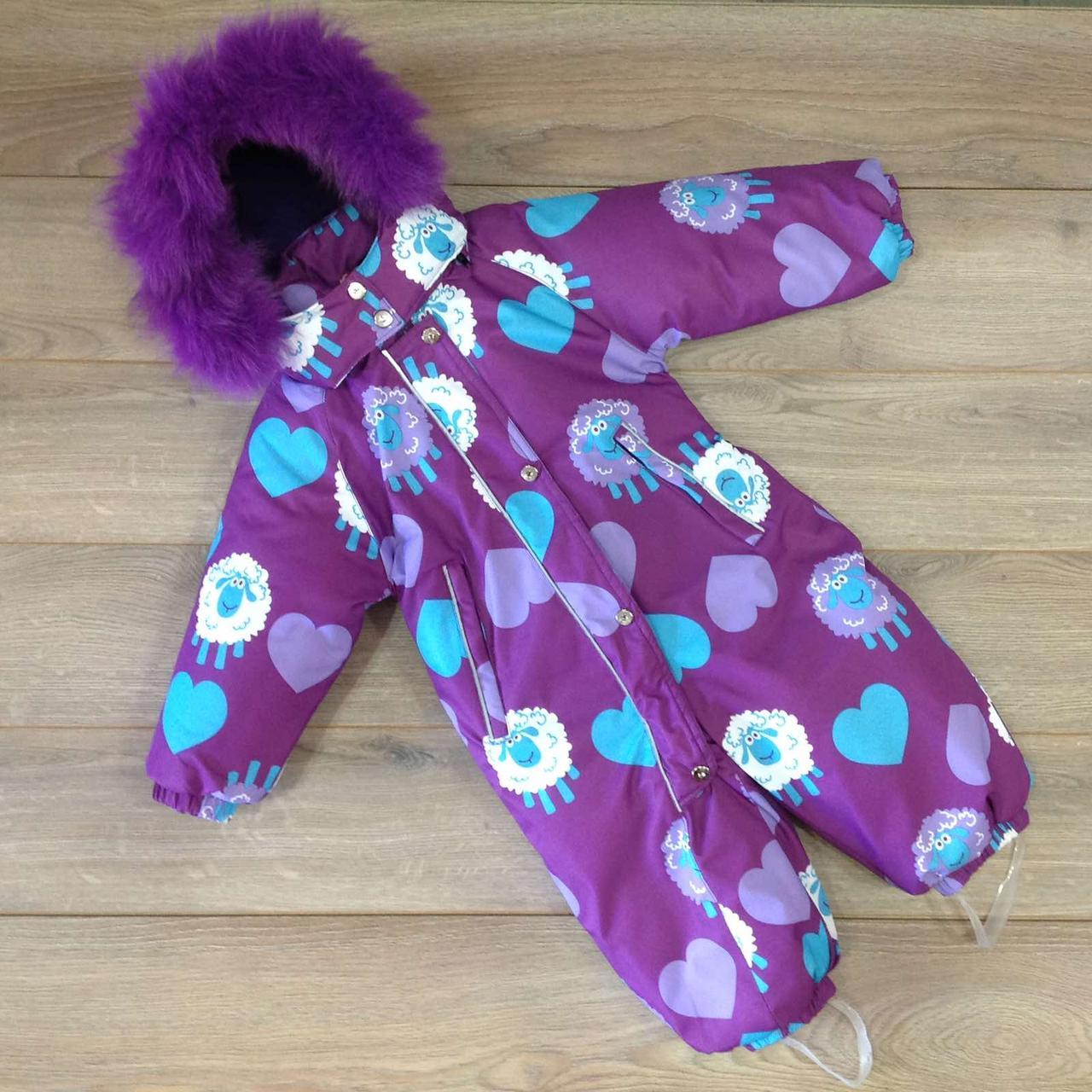 Комбинезон зимний сдельный детский L-002 80-104см Фиолетовый Оптом