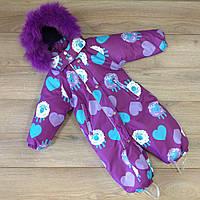 Комбинезон зимний сдельный детский L-002 80-104см Фиолетовый Оптом, фото 1