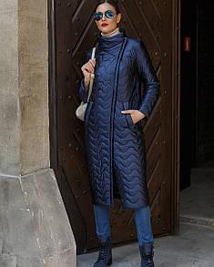 Женский пуховик утепленый изософтом синий