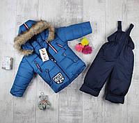 """Комбінезони дитячі зимові комбінезони оптом для хлопчика """"Робін"""", фото 1"""