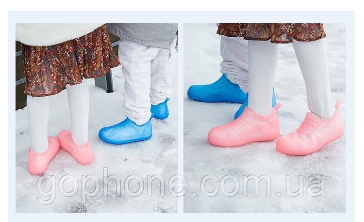 Силиконовые водонепроницаемые чехлы для обуви (размер М, цвет розовый)