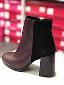 Кожаные Женские ботинки с натуральной кожи RQ 3027 размер 33