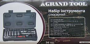 Великий універсальний набір торцевих головок з тріскачкою і ключів для автомобіля в кейсі Grand Tool 36 шт.