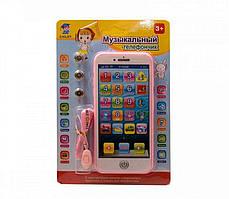 Музичний телефончик Childy 945 російською мовою, рожевий