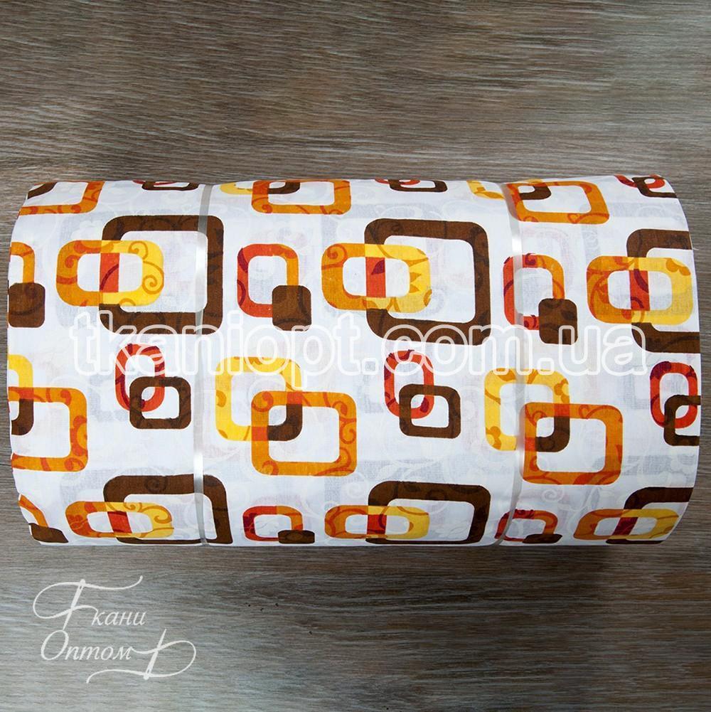 Ткань Ранфорс хлопок Турция - delta оранжевый 7682 (7116) Р