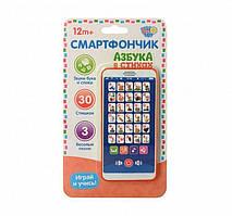 Телефон дитячий Абетка у віршах, м 3809 російською мовою червоний