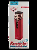Беспроводной микрофон WS-838