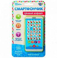 Дитячий телефон, смартфончик Цікавий алфавіт, M3674 українською мовою, зелений
