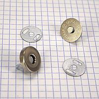 Кнопка магнит 18 мм на усиках никель для сумок t5001 a4271 (40 шт.)