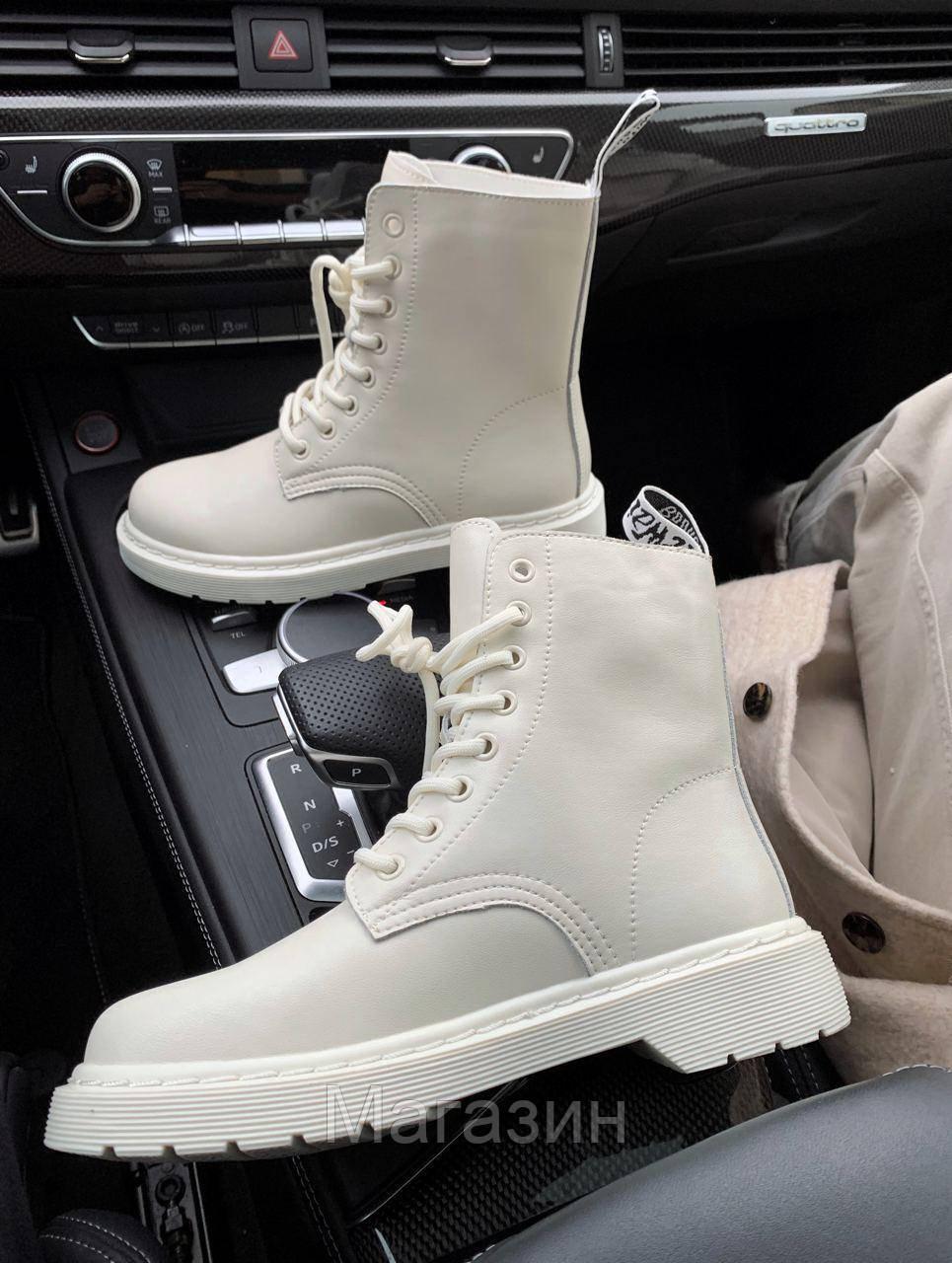 Женские зимние ботинки Dr. Martens 1460 White Доктор Мартинс без меха белые Мартинсы
