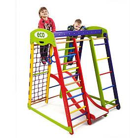 Дитячий спортивний дерев'яний куточок «Акварелька Plus 1»ТМ Sportbaby, розміри 1.5х1.24х1.32м