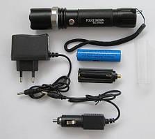 Ліхтар Police BL-T8626, 99000W (акумулятор, 2 зарядки, упаковка)