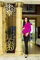 Штани для майбутніх мам