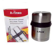 Термос харчовий металевий А-плюс Sj1662, 0,5 л