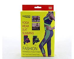 Костюм для занятия йогой. (Комплект Штаны + майка) Yoga sets