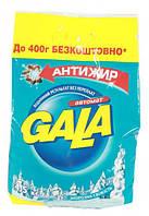 Порошок д/прання Гала 4,5кг Морозна свіжість/авт/-269/
