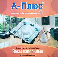 Весы напольные бытовые электронные А-плюс до 150 кг