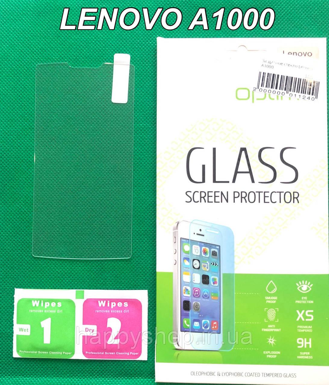 Защитное стекло для Lenovo A1000