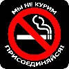 Как бросить курить с помощью электронной сигареты: пошаговая инструкция
