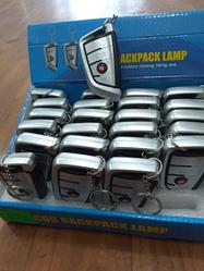 Брелок для ключів з ліхтариком 9188