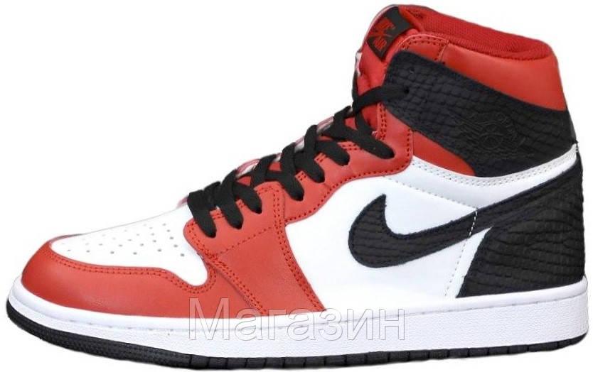 Женские высокие кроссовки Nike Air Jordan 1 Retro High Satin Snake Chicago Найк Аир Джордан 1 Ретро CD0461-601
