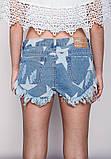 Женские джинсовые шорты HFI Jeans H168, фото 4