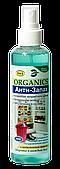 Пробиотический спрей для устранения неприятного запаха в быту, Organics Анти-Запах, 200 мл