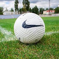 Футбольный мяч Nike Flight 2021