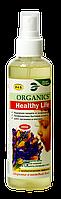 Пробіотичний спрей для захисту від інфекцій та усунення неприємних запахів, Organics Healthy Life, 200 мл