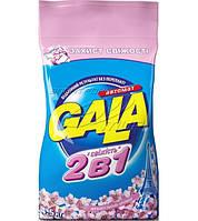 Порошок д/прання Гала 4 кг 2в1 Французький аромат/авт/-243/2