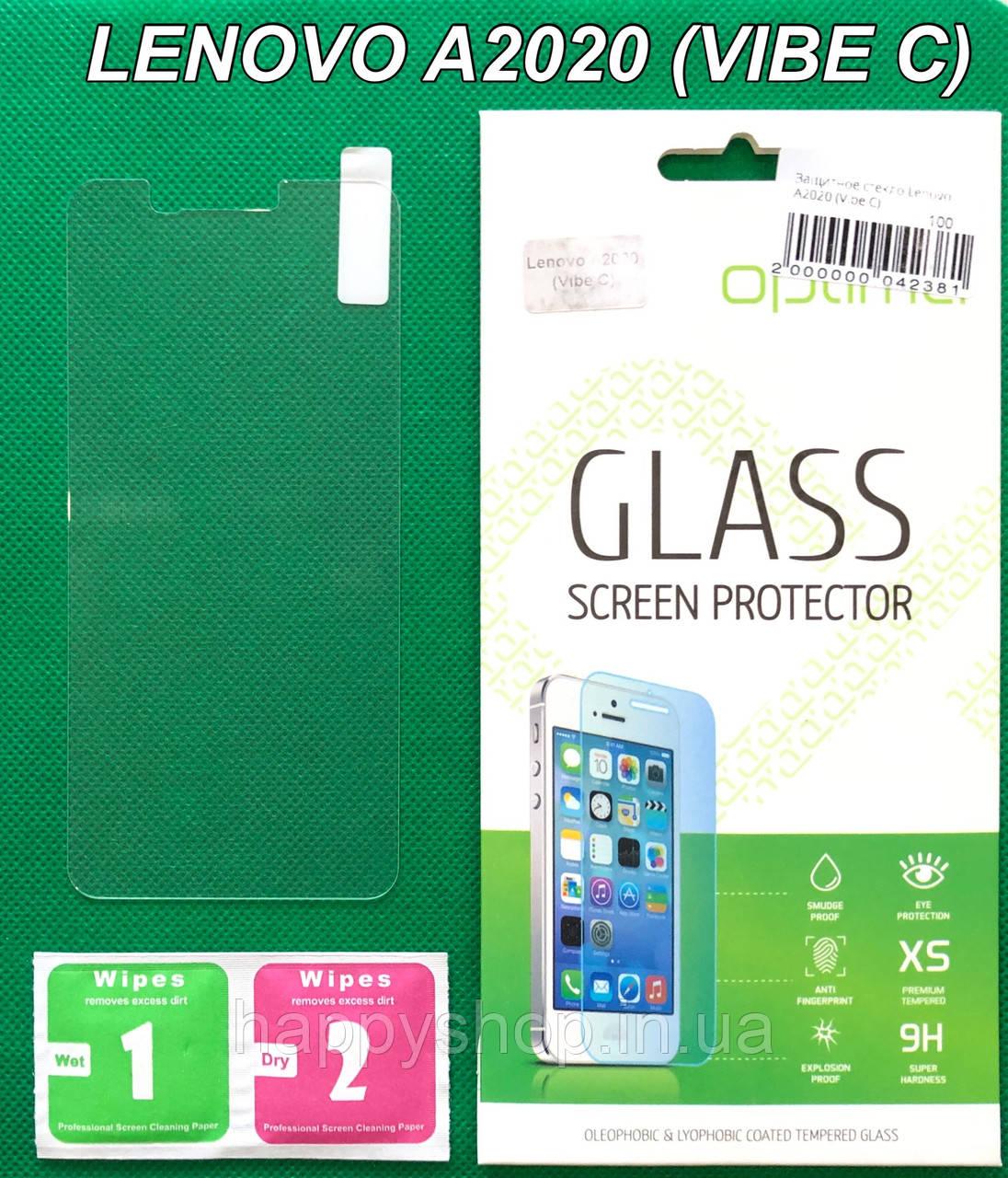 Защитное стекло для Lenovo A2020a40 (Vibe C)