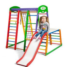 Детский спортивный деревянный уголок «Акварелька Plus 1-1»ТМ Sportbaby, размеры 1.5х1.3х1.7м