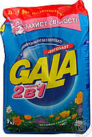 GALA авт СМ3 порошок 4 кг для кольорових речей Морська Свіж./4