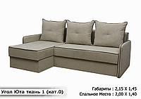 """Угловой диван """"Юта"""" угол взаимозаменяемый (ткань 1), фото 1"""