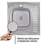 Кухонная мойка Imperial 6060-L Decor (IMP6060LDEC), фото 3